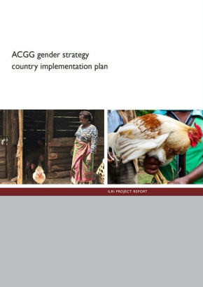 ACGG gender strategy: Country implementation plan nowavailable